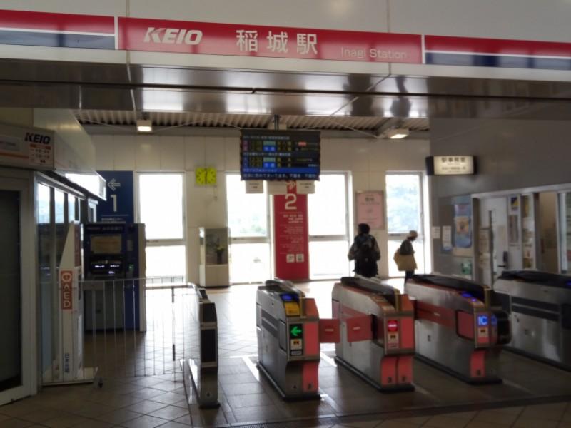 【16:10】相模原線「稲城駅」に到着!