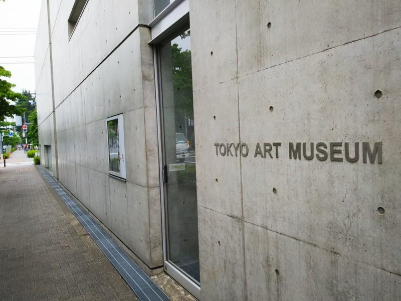 【14:00】「東京アートミュージアム」で絵画鑑賞