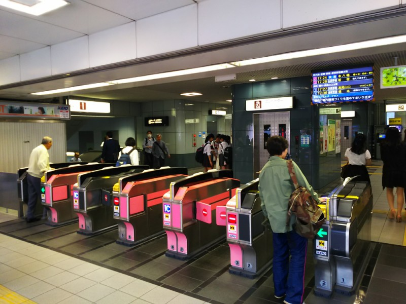 【17:10】京王線「仙川駅」到着