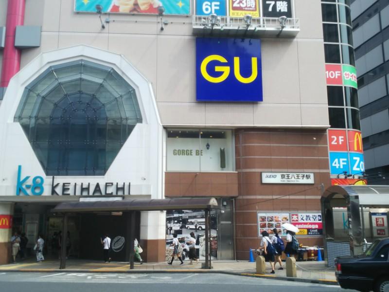 【14:30】京王線「京王八王子駅」スタート