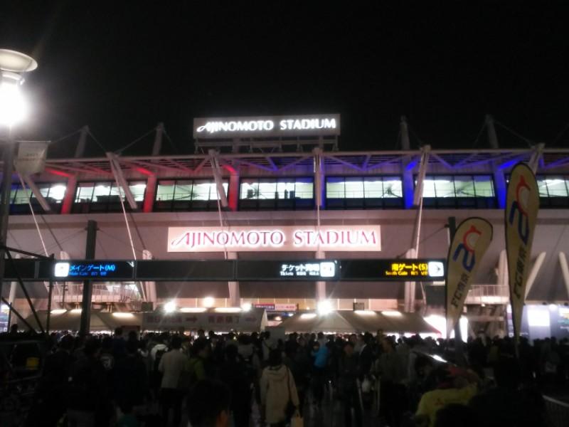 【18:40】「味の素スタジアム」でスポーツ観戦