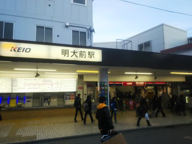 【16:30】「明大前駅」スタート