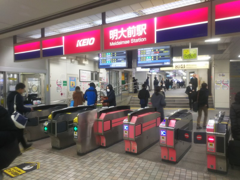 【20:00】明大前駅ゴール