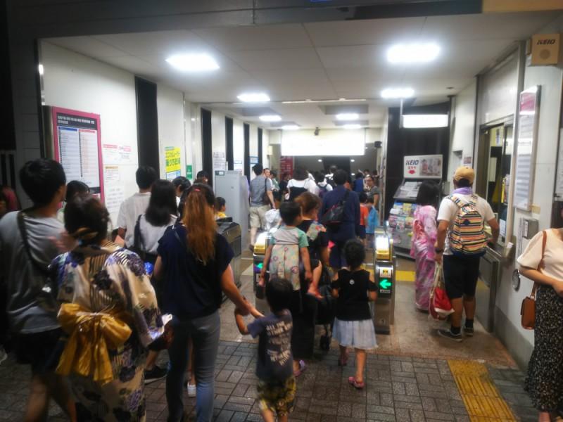【20:50】山田駅ゴール