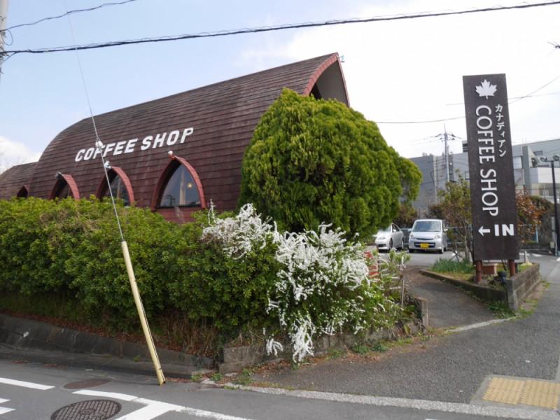 【12:00】「カナディアンコーヒーショップ」でランチ