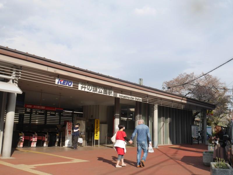 【12:00】井の頭線「井の頭公園駅」を出発!