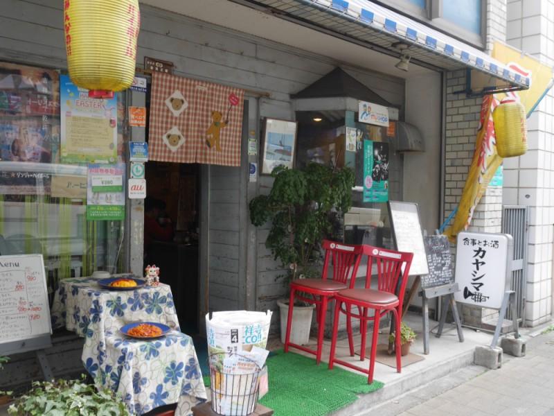 【13:45】老舗喫茶店「カヤシマ」の名物・ナポリタンでランチ