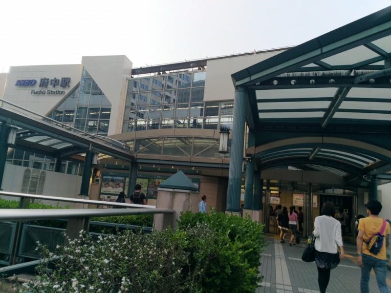 【18:00】「府中駅」に到着!