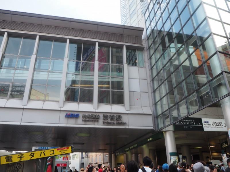 【18:45】井の頭線「渋谷駅」からおでかけスタート