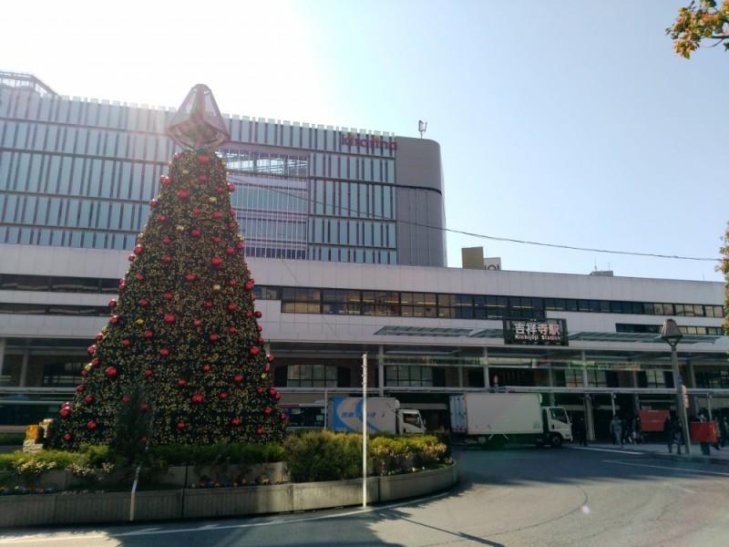 【12:20】「吉祥寺駅」からおでかけスタート