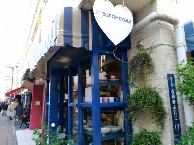 【14:00】「coeur de coeur(クール・ドゥ・クール)」で輸入雑貨をチェック