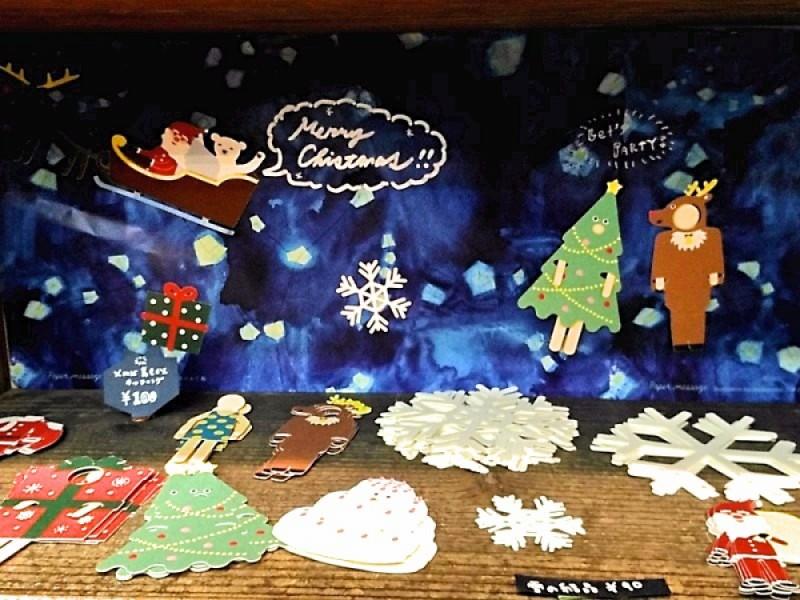 吉祥寺でクリスマスにぴったりなプレゼント探し!雑貨屋さん巡りを楽しむおでかけコース
