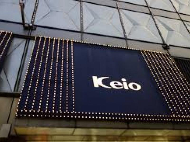 【17:40】京王百貨店 新宿店「銀座鈴屋 新宿京王店」でバレンタインチョコを購入