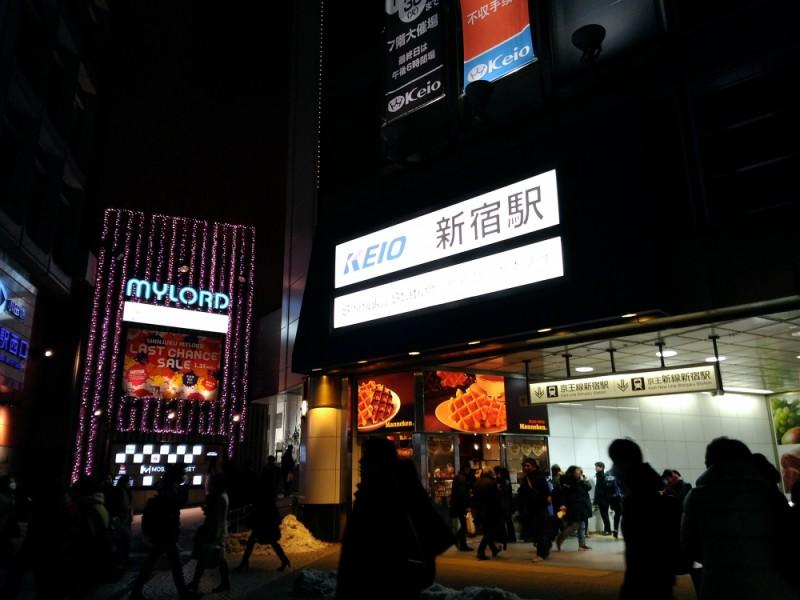 【21:00】京王線「新宿駅」に到着。おでかけ終了!
