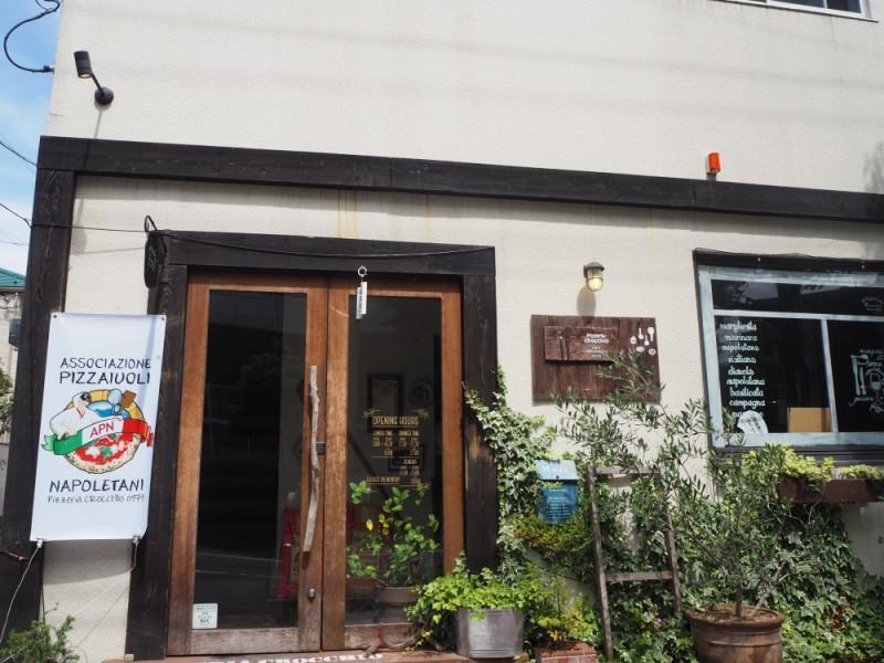 【11:30】「ピッツェリア クロッキオ」でピザランチ