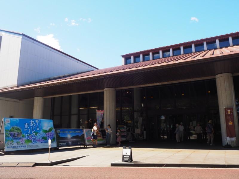 【15:30】「府中市郷土の森博物館」のミュージアムショップでお土産さがし