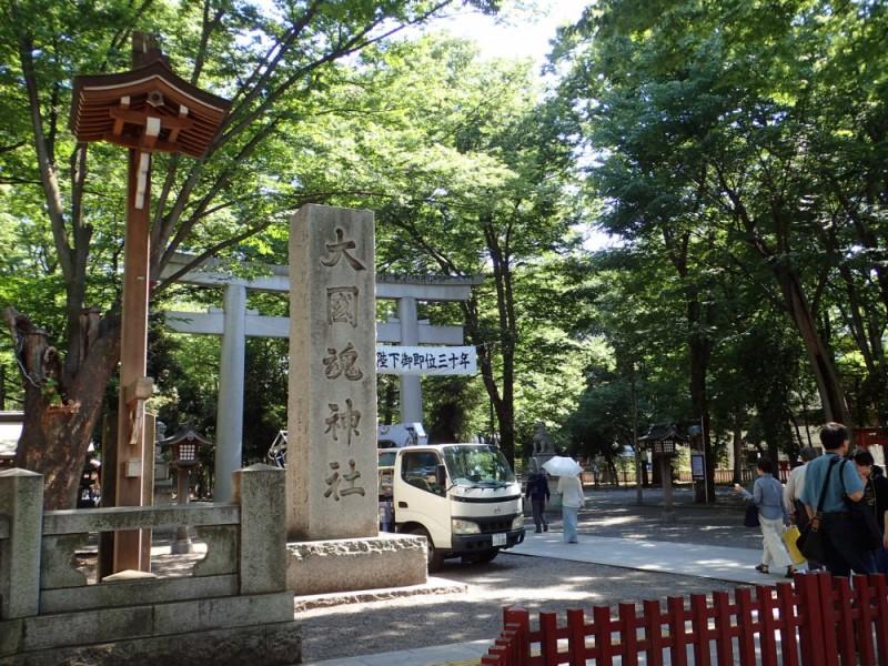 【15:00】「大國魂神社」を散策
