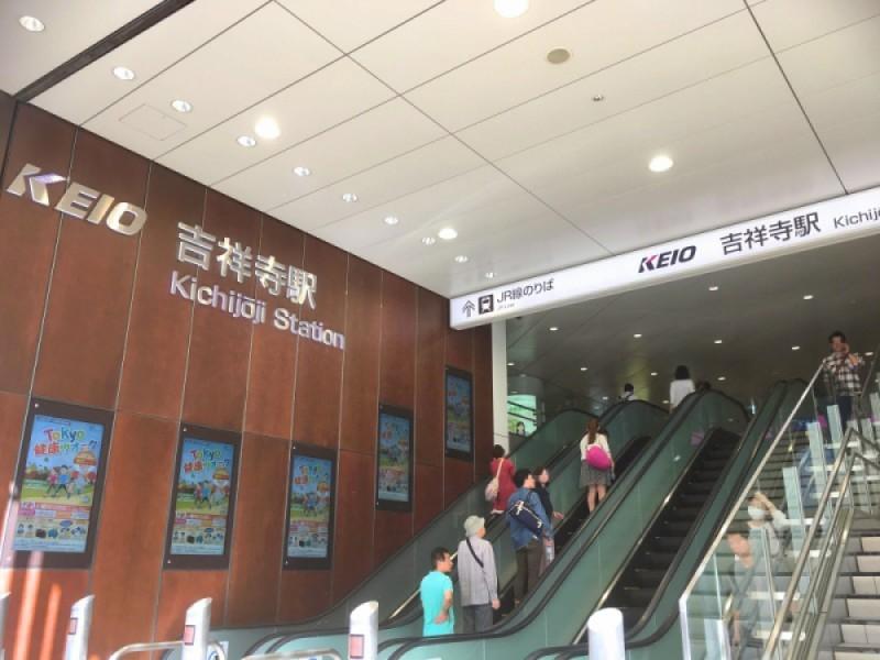 【10:00】「吉祥寺駅」からおでかけスタート