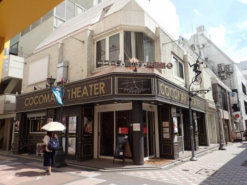 【10:30】「ココロヲ・動かす・映画館〇」で映画鑑賞