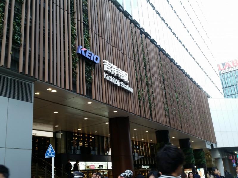 【11:45】井の頭線「吉祥寺駅」中央口からスタート
