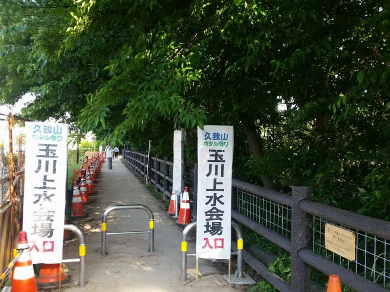 【18:00】「久我山ホタル祭り」を盛り上げる出店を散策