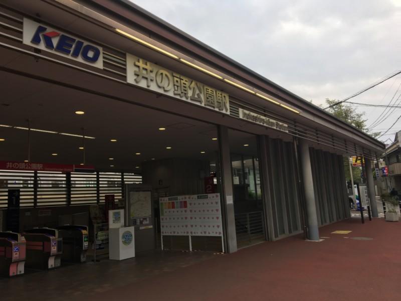 【11:00】井の頭線「井の頭公園駅」スタート