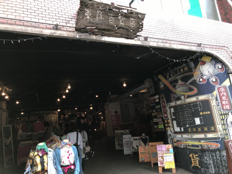 【12:10】「東洋百貨店」で古着や雑貨を物色!