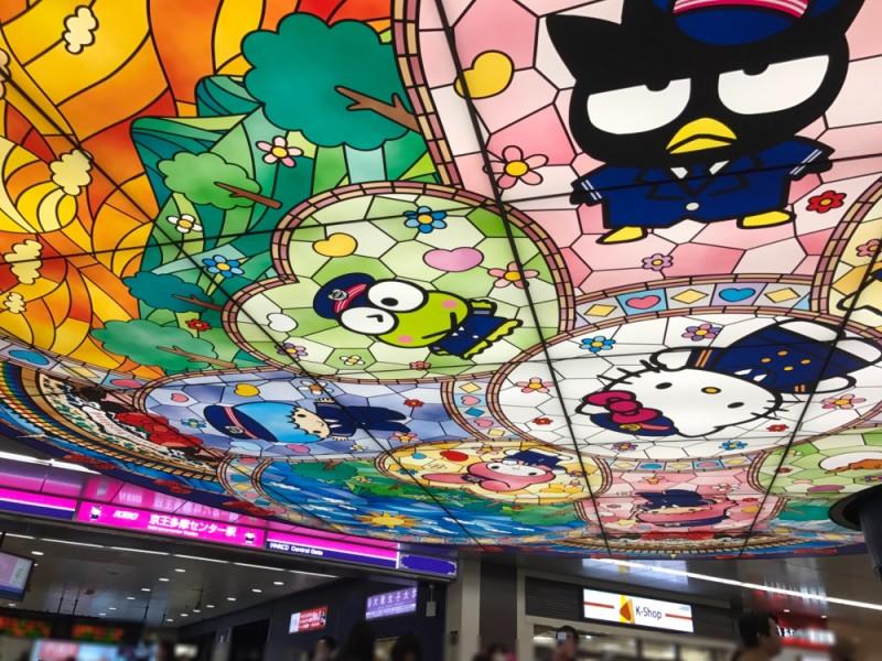 【15:30】相模原線「京王多摩センター駅」スタート!
