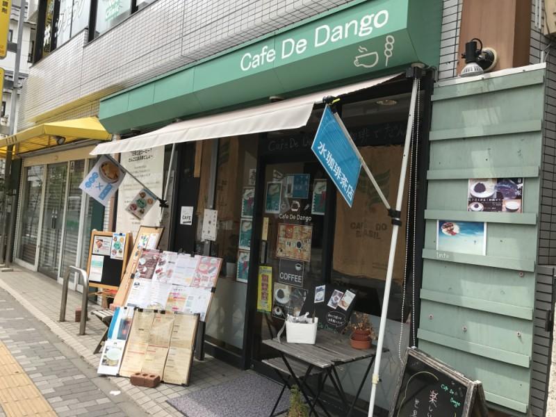 【14:50】お団子+珈琲の新感覚な組み合わせ「Cafe De Dango(カフェデダンゴ)」で休憩