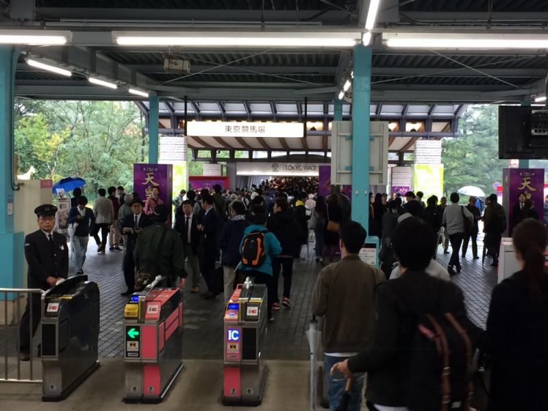 【11:10】京王線「府中競馬正門前駅」をスタート