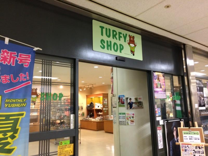 【16:30】「TURFFY SHOP(ターフィーショップ)」でお土産を物色