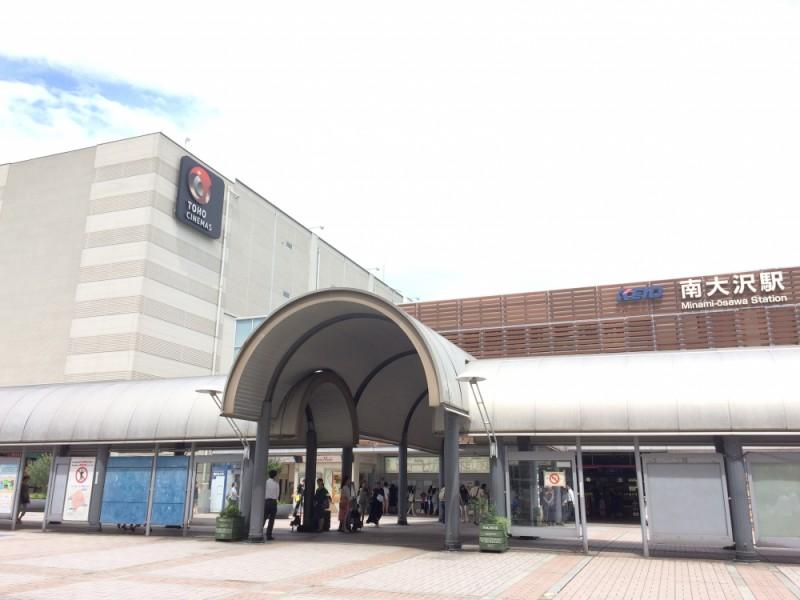 【10:20】相模原線「南大沢駅」スタート