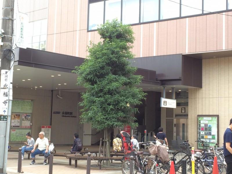 【16:00】井の頭線「永福町駅」スタート