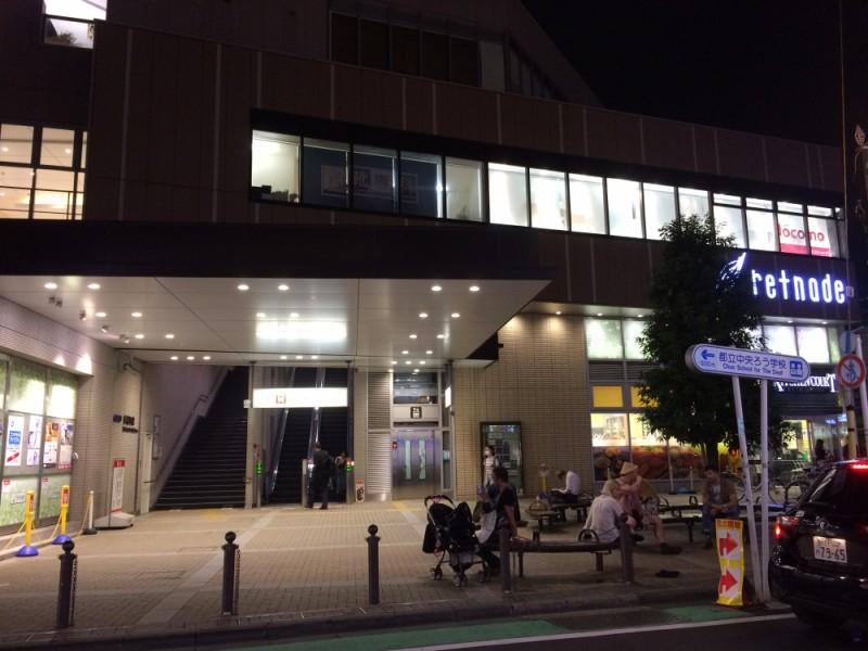 【20:00】井の頭線「永福町駅」でゴール