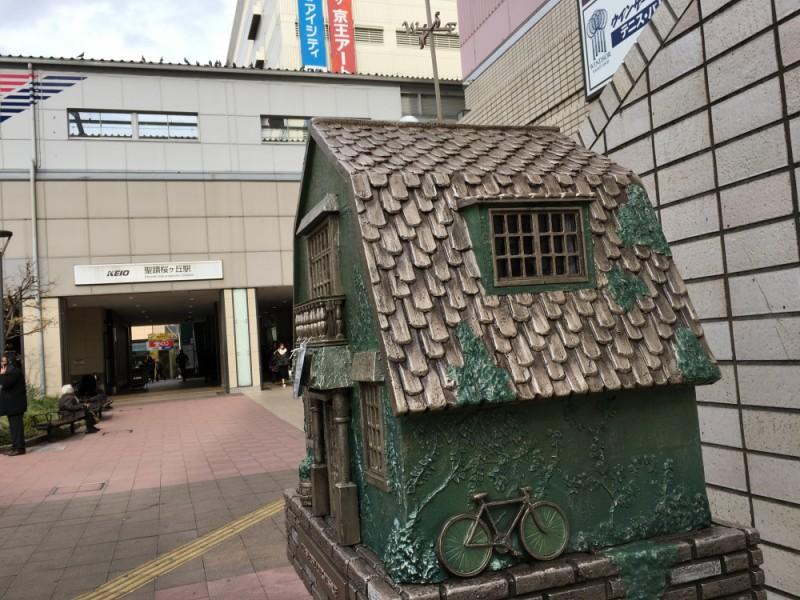 【11:40】駅西口に設置されている「青春のポスト」を見る