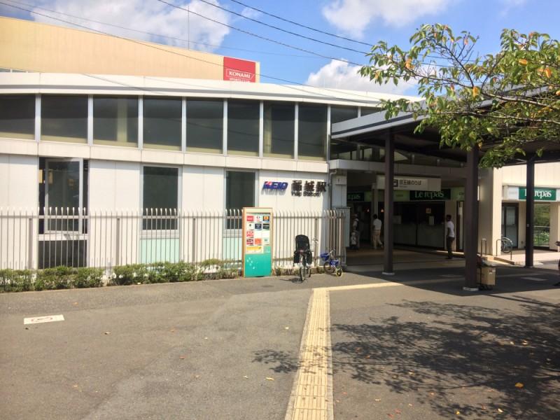 【11:00】相模原線「稲城駅」をスタート