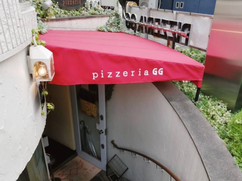 【11:50】「ピッツェリアGG吉祥寺」で本格的なナポリピザのランチをいただく