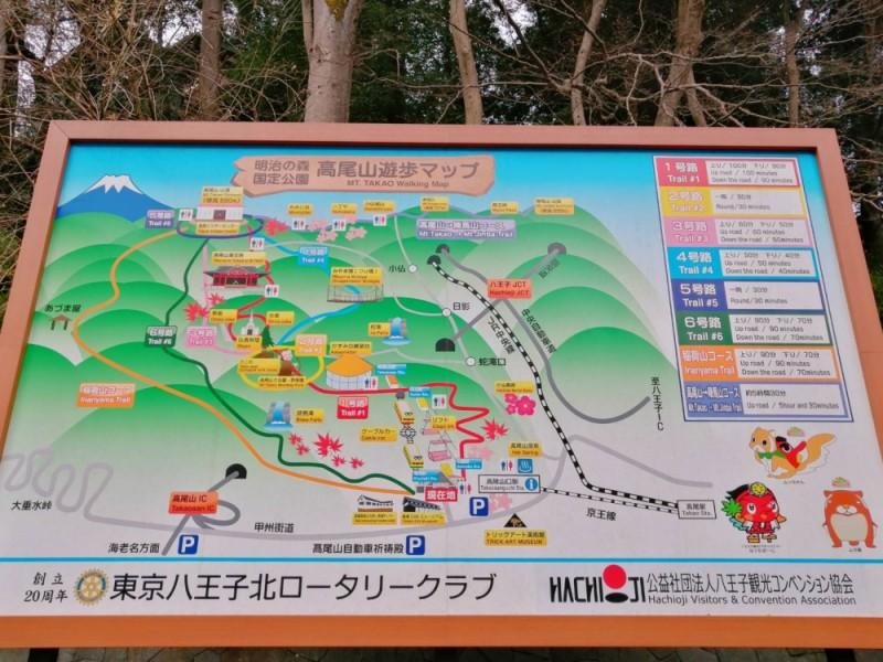 【10:00】「髙尾山薬王院」まで散策