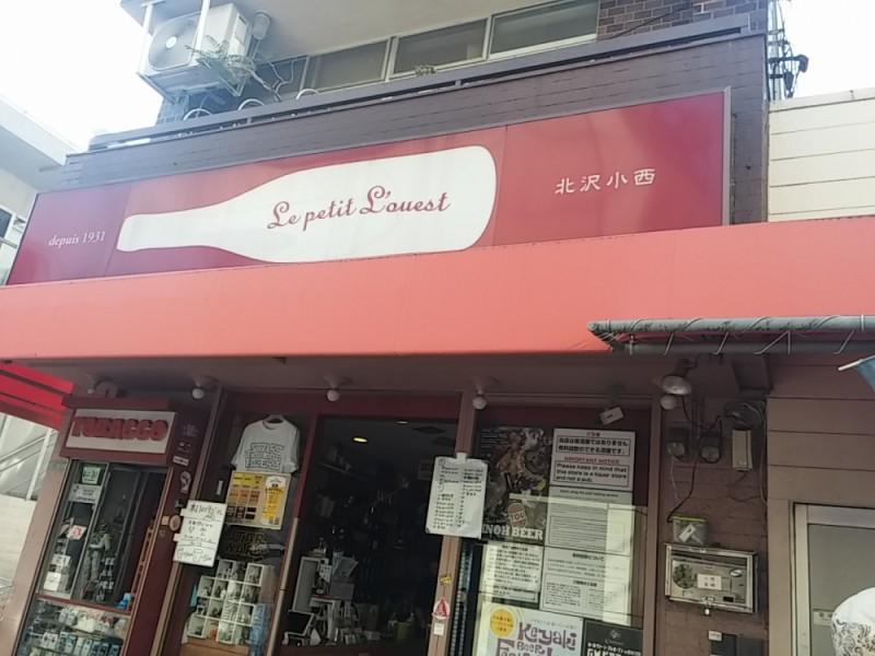 【16:00】「クラフトビール&サイダー酒屋 北沢小西」で角打ち体験!