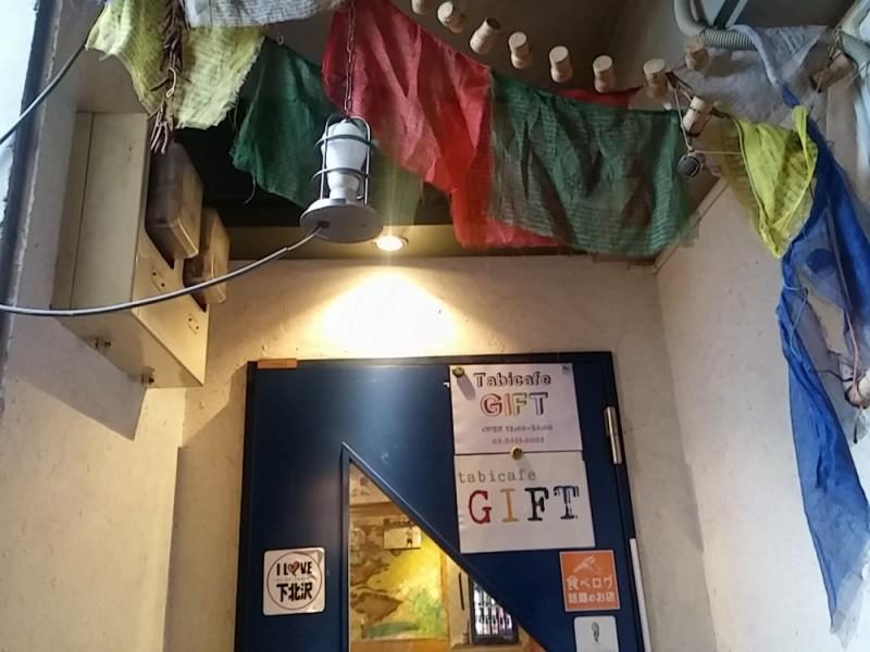 【16:45】「旅カフェ GIFT 下北沢HOME」で世界のグルメとビールを堪能!