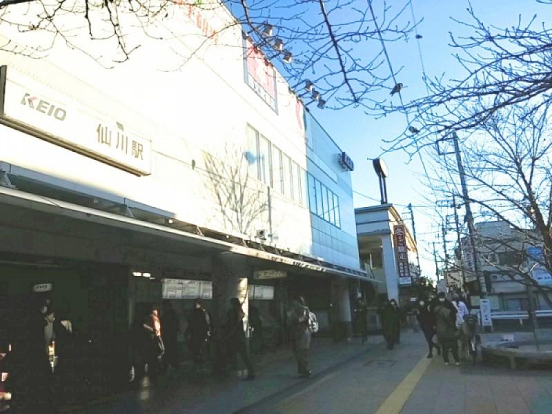 【12:00】京王線「仙川駅」から出発!