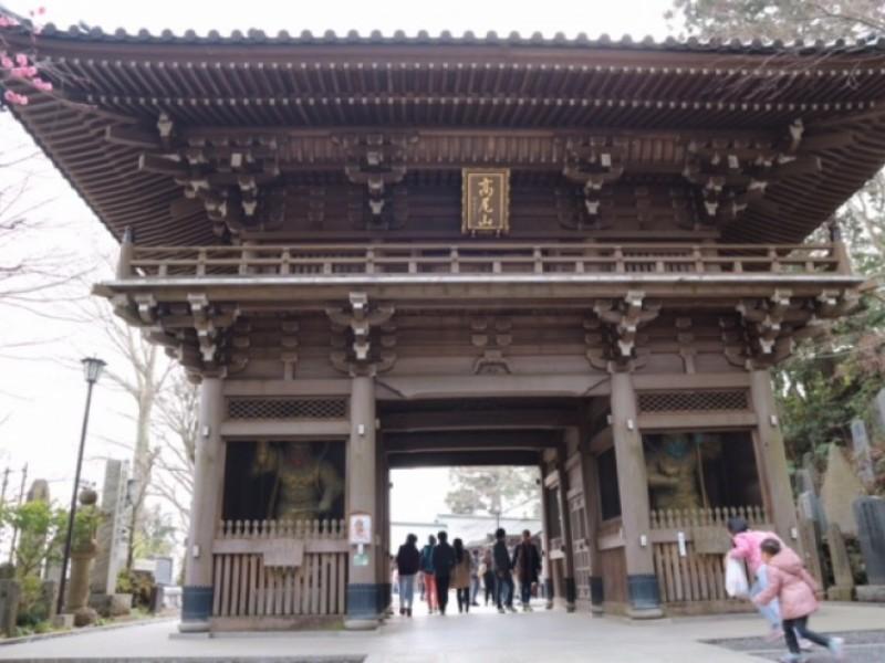 【10:00】「高尾山薬王院」を参拝