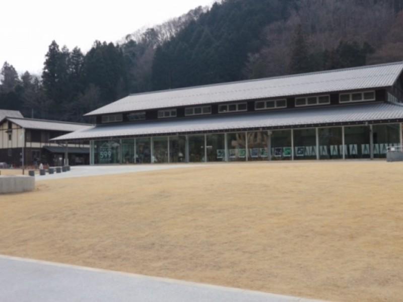 【14:00】「TAKAO 599 MUSEUM」併設のカフェ「599 CAFE」でひとやすみ