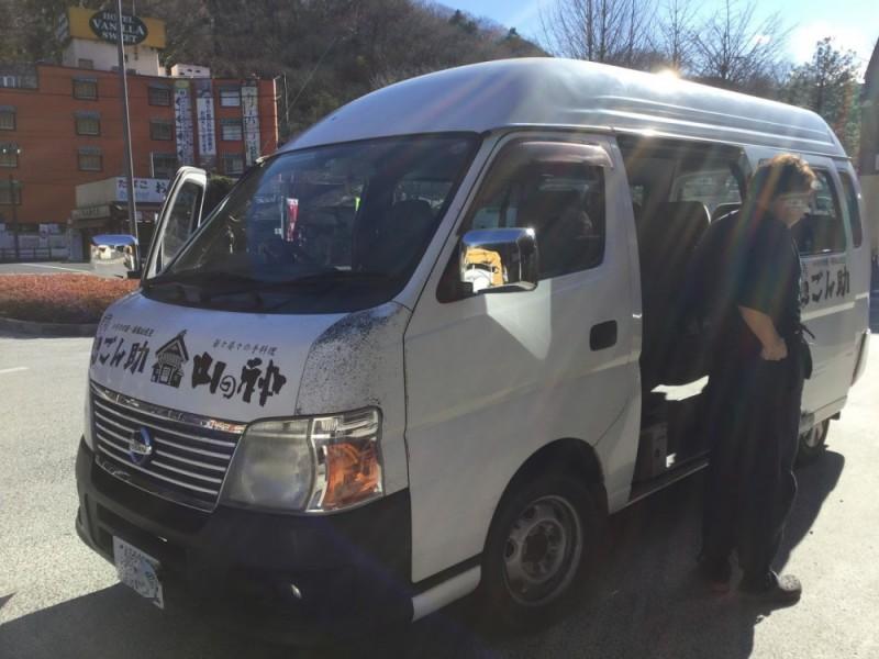 【12:30】駅前ロータリーから送迎バスで「爺々婆々の手料理 山の神」へ
