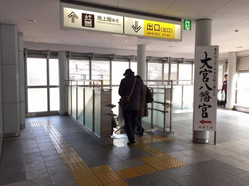 【10:45】井の頭線「西永福」駅をスタート