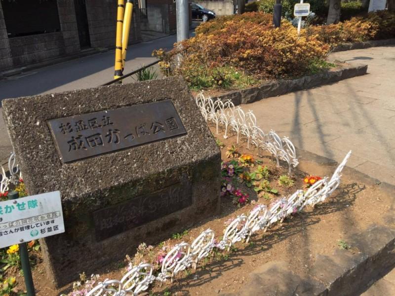 【11:15】和田堀公園に向かう途中で「成田かっぱ公園」にちょっと立ち寄り