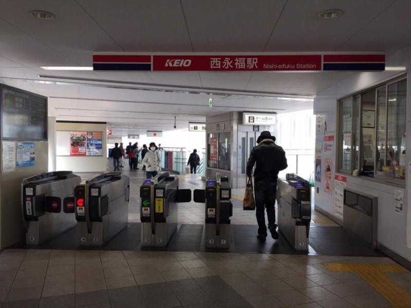 【15:15】西永福駅に到着!