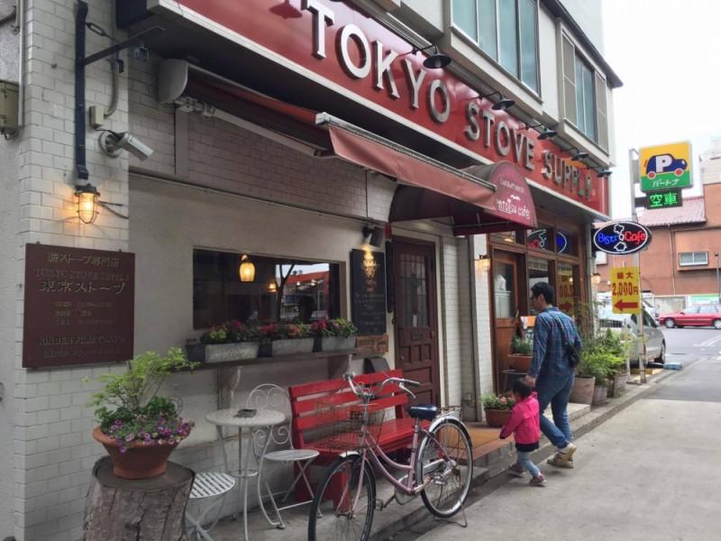 【12:30】薪ストーブ屋さんが始めた「煙突カフェ - entotsu Bistro&Cafe」でランチ♪