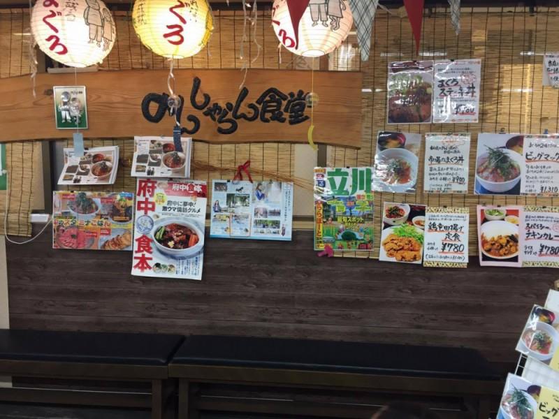 【12:40】「のんしゃらん食堂」で「市場のマグロ丼」を食べる
