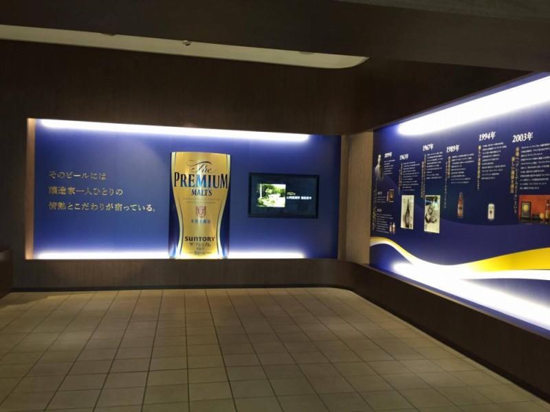 【14:00】天然水ビール工場「東京・武蔵野ブルワリー」で工場見学を体験